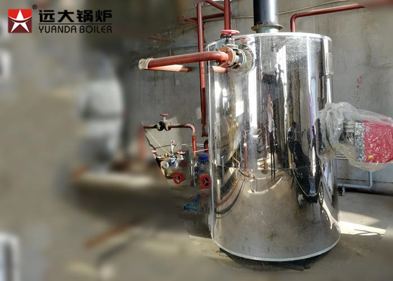 Small Oil Gas Steam Generator Boiler Easy Operate For Pharmaceutical Industry