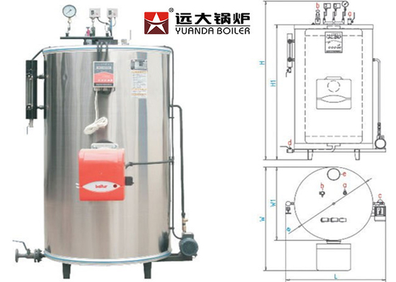 Steam Generated 0.7 Ton Vertical Fire Tube Boiler For Alcohol Distillery